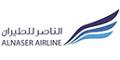 飞鹰航空公司logo
