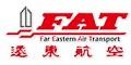 伊斯尼斯航空logo