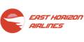ANA之翼航空logo