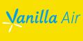 亚航日本有限公司logo