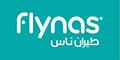 Flynas航空公司logo