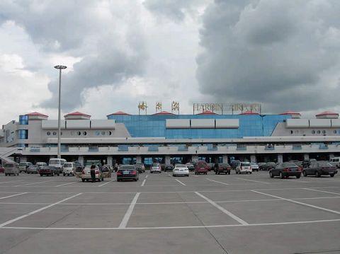 有从哈尔滨到飞机场的一级公路相连,原名哈尔滨阎家岗机场,始建于1979