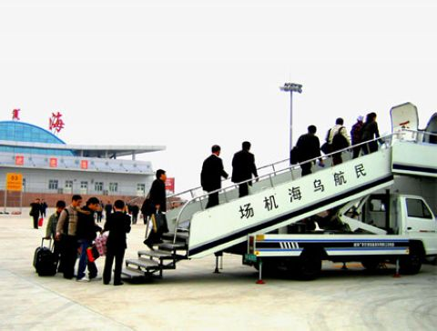 机场大全 乌海机场          乌海机场是内蒙古自治区包头以西唯一的